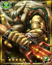 Sword of Kusanagi SR+