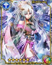 Princess Vega SSR