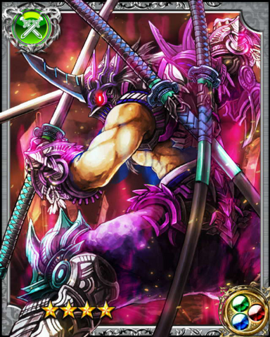 File:Bloodbath Warrior Rahu RR++.png