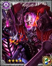 Skull Knight Dullahan RR++