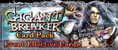 Gigant Breaker CP Banner 1