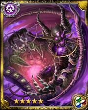 Diablo SR++