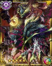 Leviathan SR
