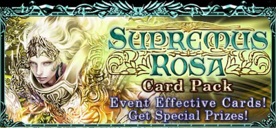 Supremus Rosa Banner 2