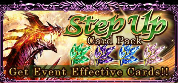 Divine Elemental Step Up Banner