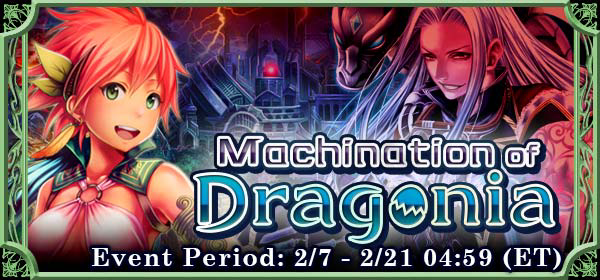 Machination of Dragonia Banner