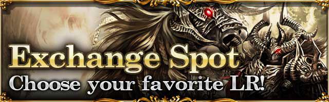 LR Ticket Exchange Spot Banner