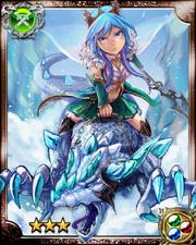 Frosty Dragon Knight Sedna R++