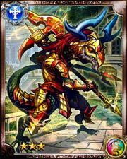 The Golden Lance
