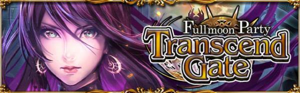 Transcend Gate Banner