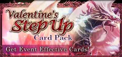 Optimus Dragon Step Up Banner