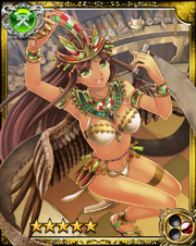 Harvest God Isis SR