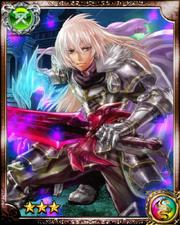 Demon Hunter Rath R