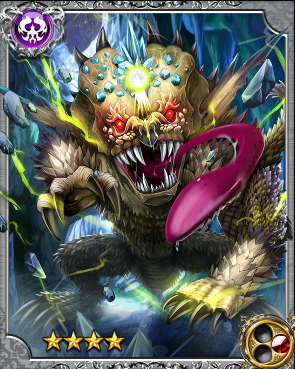 File:Lightning Dragon Rhinorox RR.png