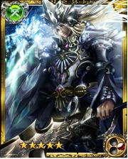 Sky Tactician Odysseus SR