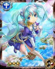 Future Angel Eloi R