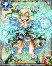 Angel of Light Rakiel RR