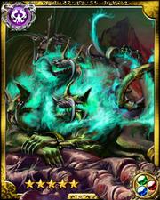 Demon Beast Cerberus SR++