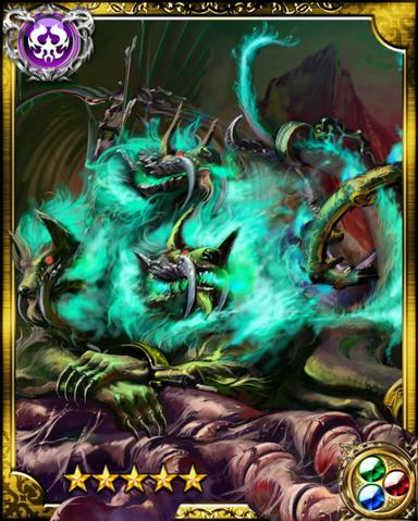 File:Demon Beast Cerberus SR++.png