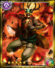 Inferno Lord Ifrit SR