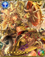 Golden Lion Kagura LR