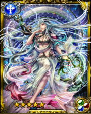 Queen Andromeda SR++