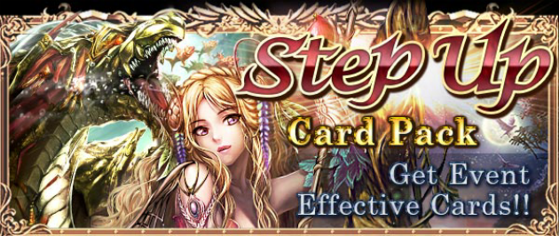 Creation of Universe Step Up Banner