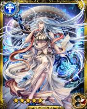 Queen Andromeda SR