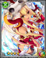 Sword Rider Princess Sylvia RR