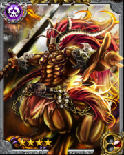 Beast King Legiazaolga RR