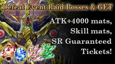 Event Raid Boss Emerges!