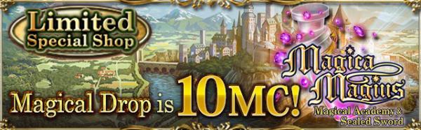 Magica Magius MA&SS Limited Shop Banner