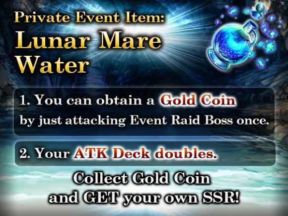 File:Ocean Grail Tips on getting Coins.png