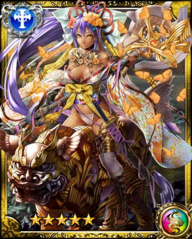 File:Island Goddess Amamiku SR.png