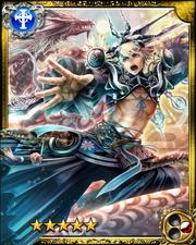 Heavenly Izanagi SR