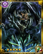 Lord of the Underworld Hades SR+