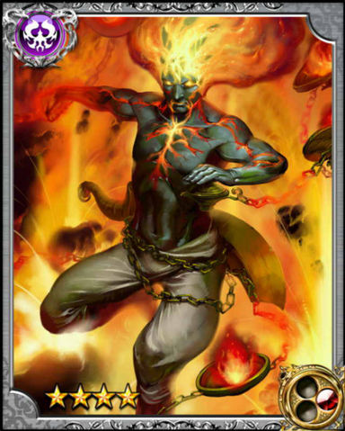 File:Inferno Lord Ifrit RR.png
