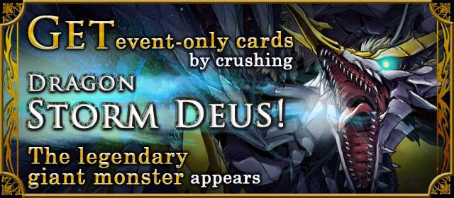 Dragon Storm Deus Banner