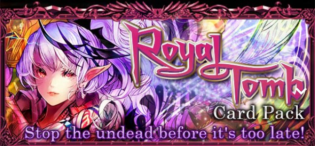 Royal Tomb Banner 5