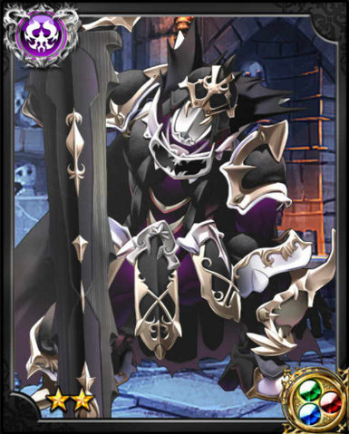 File:Armored Knight Zard NN++.png
