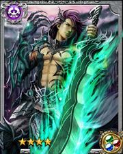 Evil Swordsman Linedel RR++