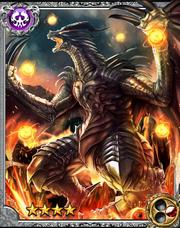 Dragon King Mars RR