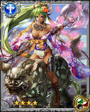 Island Goddess Amamiku RR+
