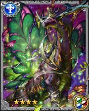 Flower Dragon Rudbeckia RR++