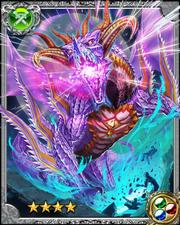 Azure Fiery Dragon Prominence RR++