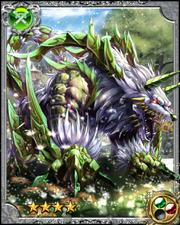 Werewolf God Ogaminushi RR+