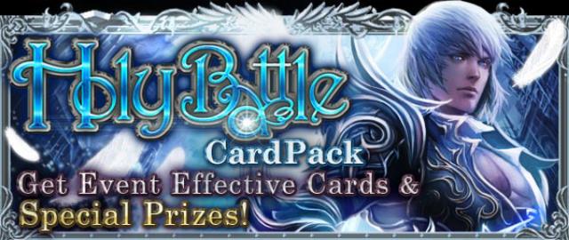 File:Holy Battle Banner 1.png