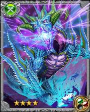 Azure Fiery Dragon Prominence RR+