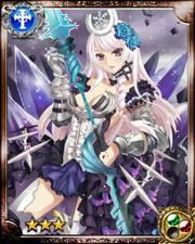 Ice Queen R+