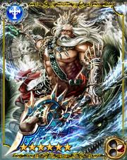 Poseidon SSR